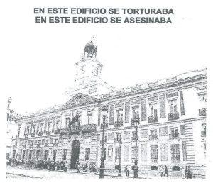 Dibujo de la fachada de la Dirección General de Seguridad